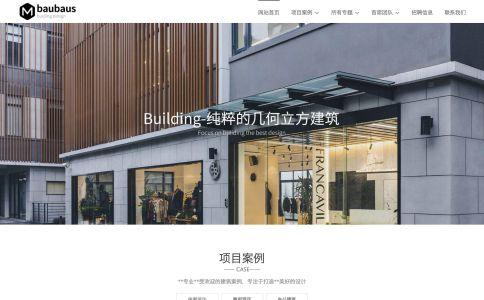商业设计公司网站模板整站源码-MetInfo响应式网页设计制作