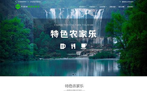 休闲农庄网站模板整站源码-MetInfo响应式网页设计制作