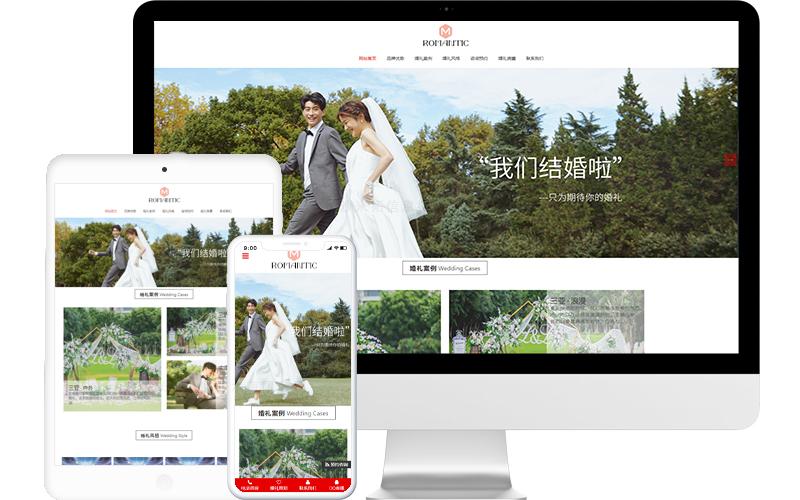 婚礼策划公司网站模板,婚礼策划公司网页模板,婚礼策划公司响应式网站模板