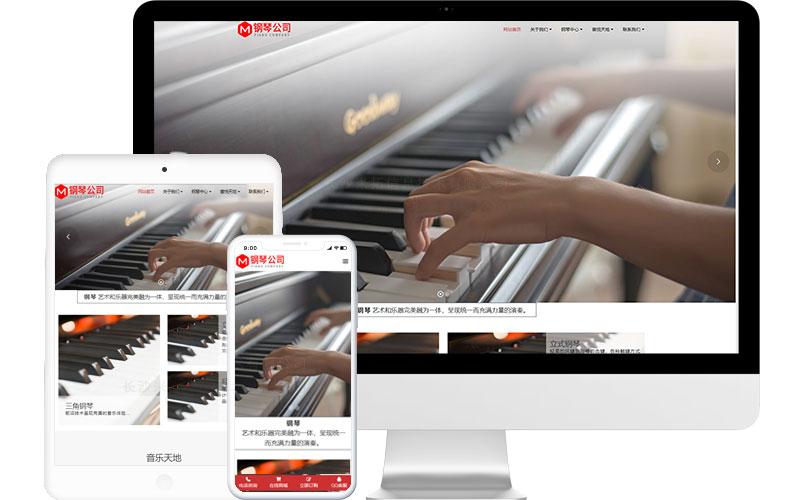 乐器制造公司网站模板,乐器制造公司网页模板,乐器制造公司响应式网站模板