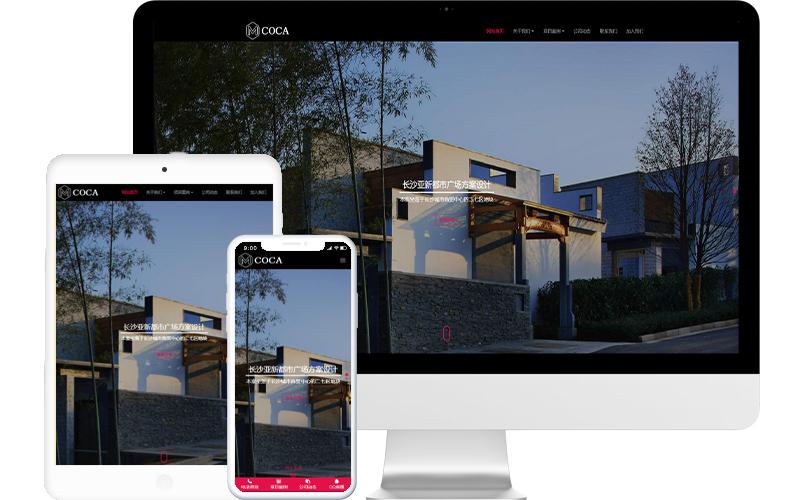 设计研究院网站模板,设计研究院网页模板,设计研究院响应式网站模板