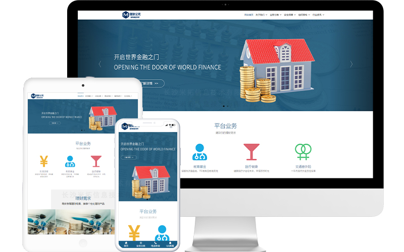 私募基金网站模板,私募基金网页模板,私募基金响应式网站模板