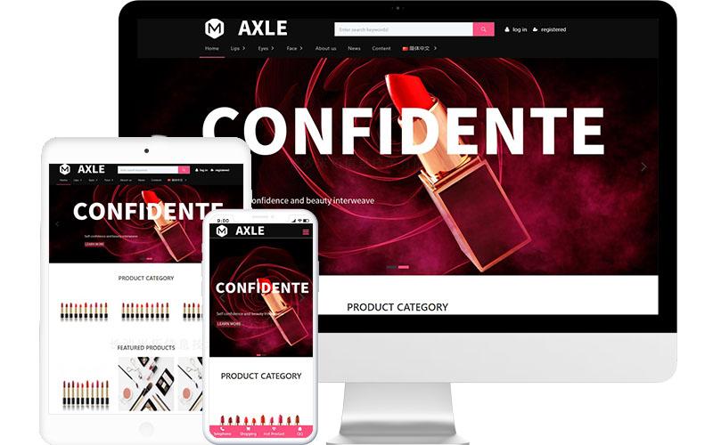 化妆品多语言商城网站模板,化妆品多语言商城网页模板,化妆品多语言商城响应式网站模板