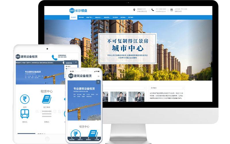 建筑机械设备租赁企业网站模板,建筑机械设备租赁企业网页模板,建筑机械设备租赁企业响应式模板