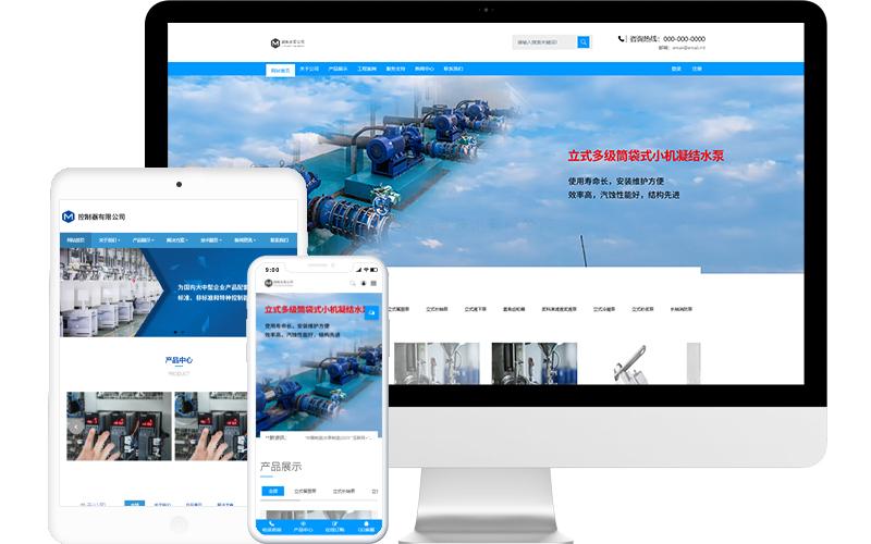抽水泵企业网站模板,抽水泵企业网页模板,抽水泵企业响应式模板