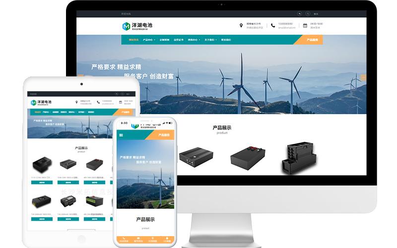 燃料电池公司网站模板,燃料电池公司页模板,燃料电池公司响应式模板