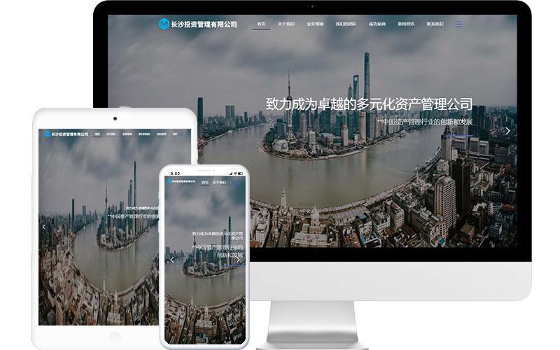 项目投资公司网站模板,项目投资公司网页模板,项目投资公司响应式模板