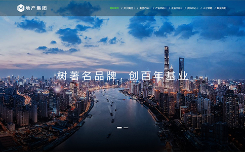 房地产开发公司网站模板整站源码-MetInfo响应式网页设计制作