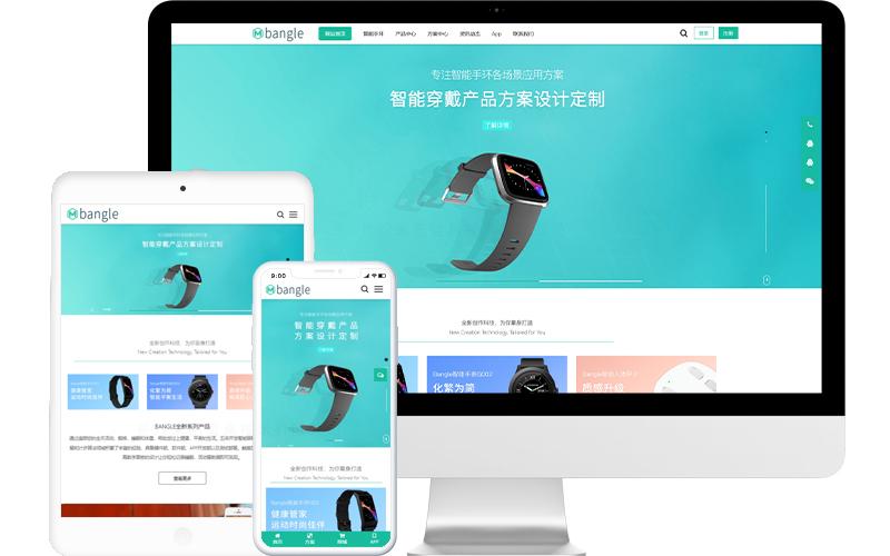 智能手环设备公司网站模板,智能手环设备公司网页模板,智能手环设备公司响应式网站模板