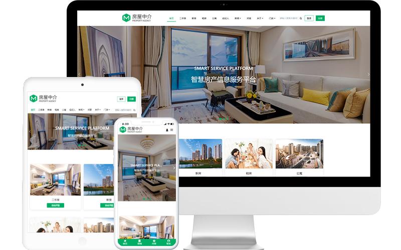 房屋中介公司网站模板,房屋中介公司网页模板,房屋中介公司响应式网站模板
