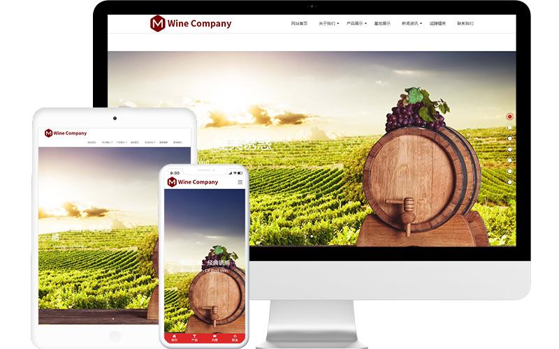 葡萄酒有限公司网站模板,葡萄酒有限公司网页模板,葡萄酒有限公司响应式网站模板