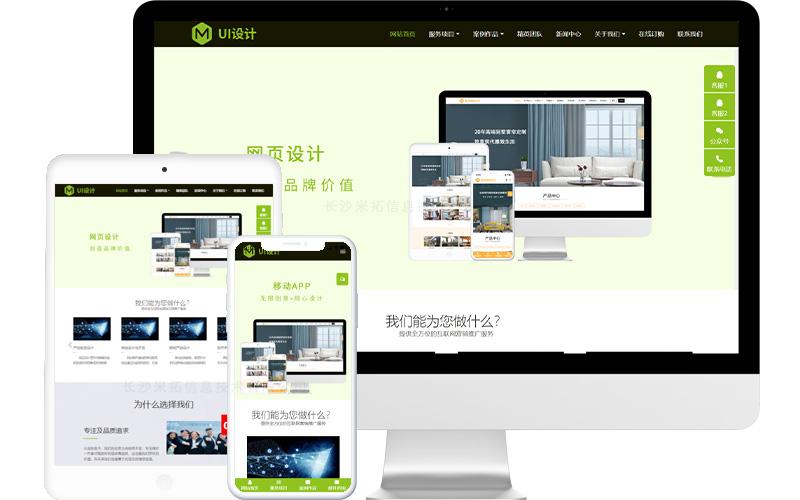 品牌设计公司网站模板,品牌设计公司网页模板,品牌设计公司响应式网站模板