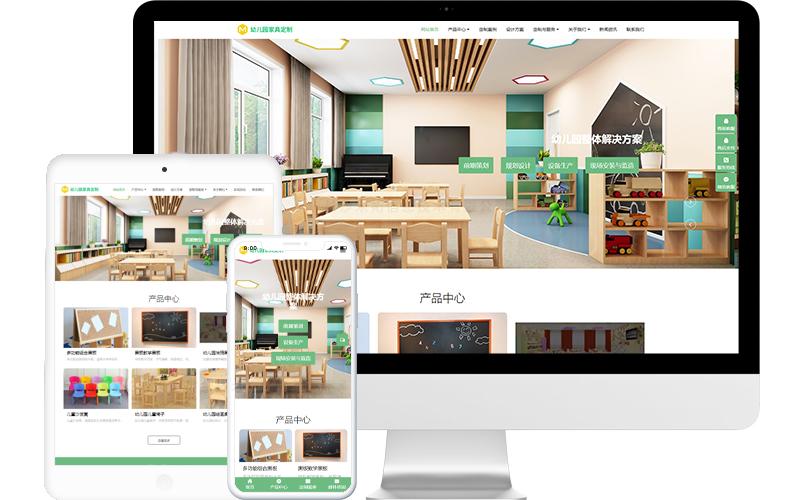 幼儿园家具公司网站模板,幼儿园家具公司网页模板,幼儿园家具公司响应式网站模板