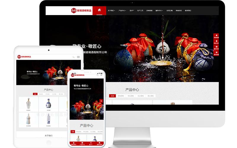 玻璃设计公司网站模板,玻璃设计公司网页模板,玻璃设计公司响应式网站模板