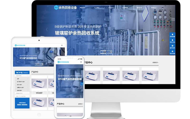 环保设备公司网站模板,环保设备公司网页模板,环保设备公司响应式网站模板