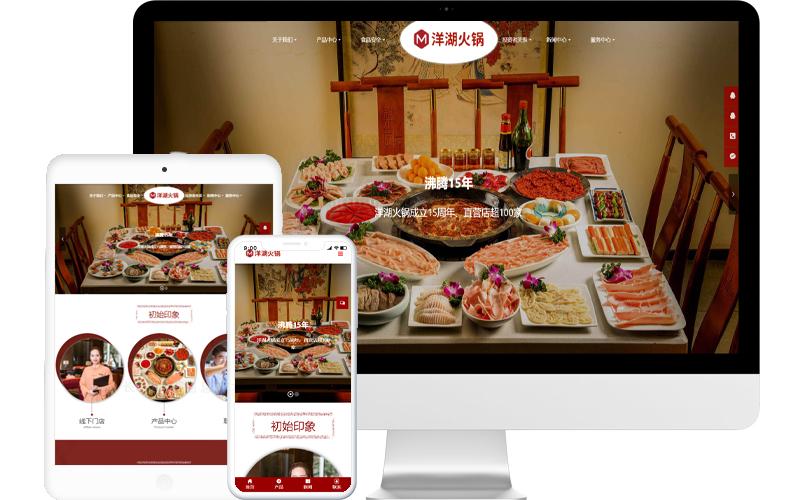 食品饮料公司网站模板,食品饮料公司网页模板,食品饮料公司响应式网站模板