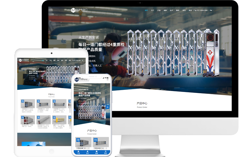 电动卷闸门公司网站模板,电动卷闸门公司网页模板,电动卷闸门公司响应式网站模板