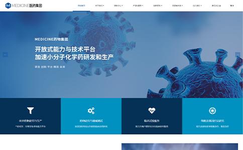 医药研发公司网站模板整站源码-MetInfo响应式网页设计制作