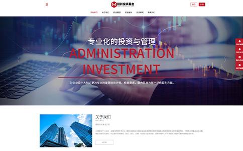 股权投资基金公司网站模板整站源码-MetInfo响应式网页设计制作
