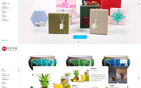 VI设计公司网站模板整站源码-MetInfo响应式网页设计制作