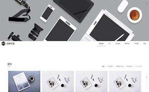 设计工作室网站模板整站源码-MetInfo响应式网页设计制作