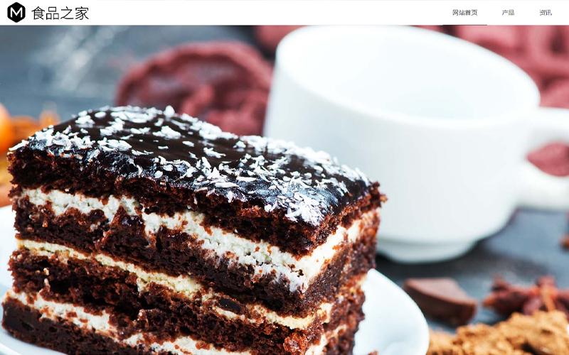 食品生产企业网站模板,食品生产企业网页模板,食品生产企业响应式网站模板