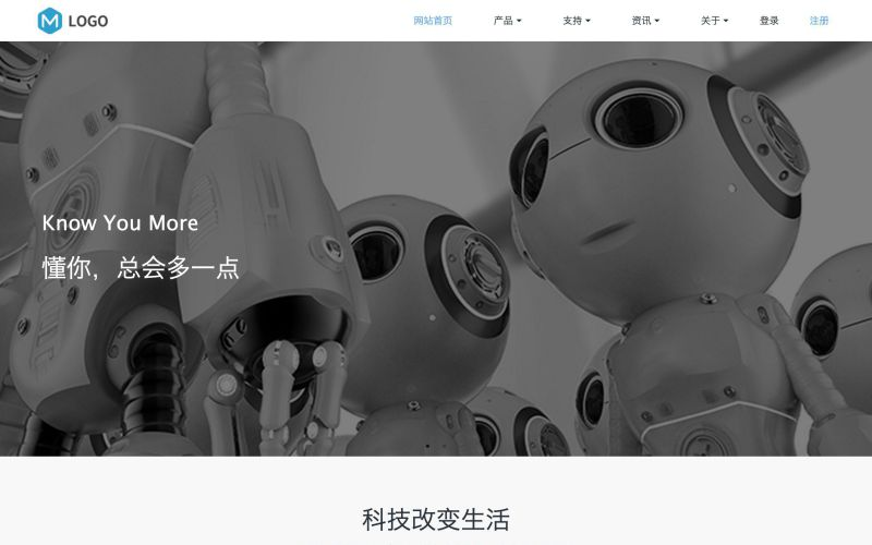 科技公司网站模板,科技产品公司网页模板,在线商城响应式模板