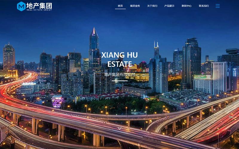 湘湖置地公司网站模板,湘湖置地公司网页模板,湘湖置地公司响应式网站模板