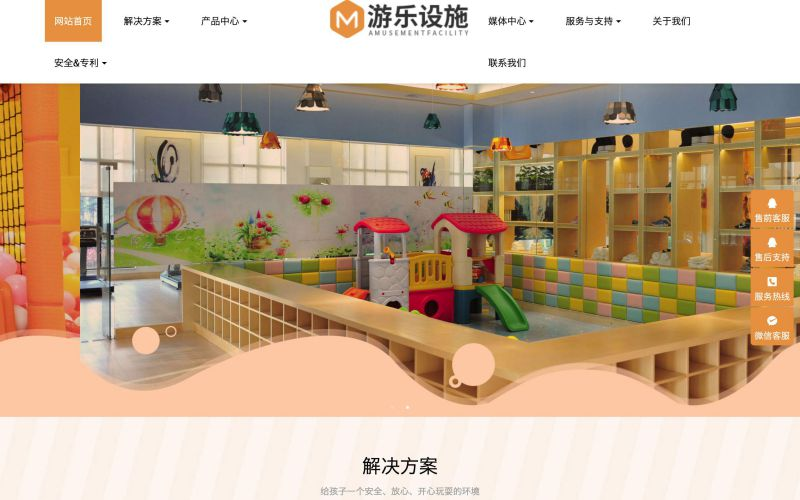 游乐设施公司网站模板,游乐设施公司网页模板,游乐设施公司响应式网站模板