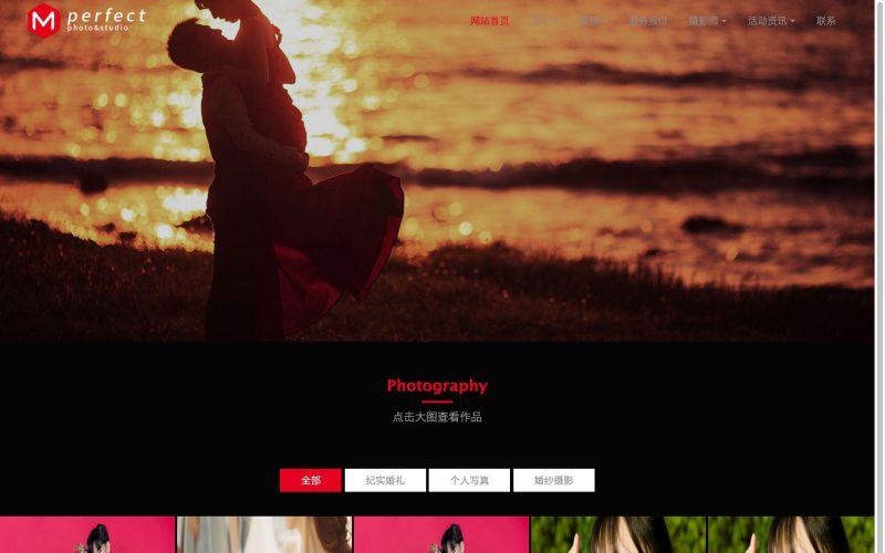 婚纱租赁网站模板,婚纱租赁网页模板,婚纱租赁响应式网站模板