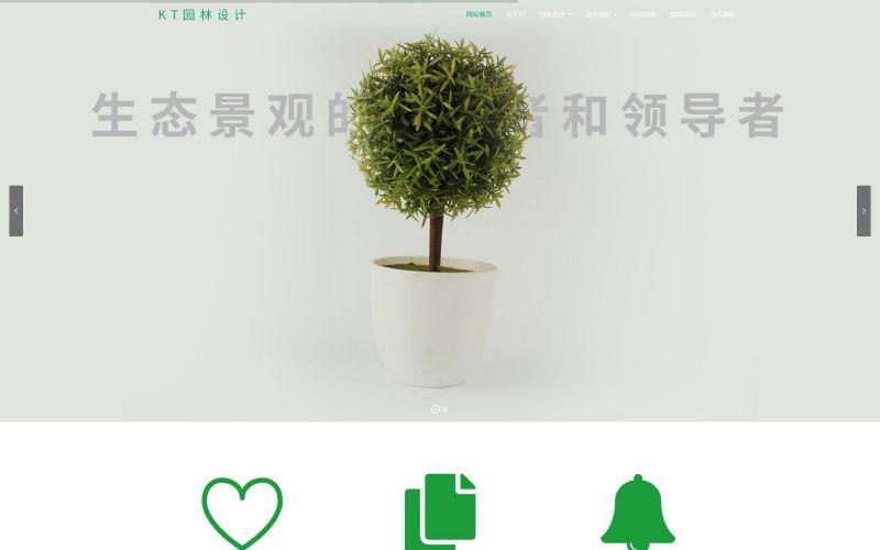 景观设计公司网站模板,景观设计公司网页模板,景观设计公司响应式网站模板
