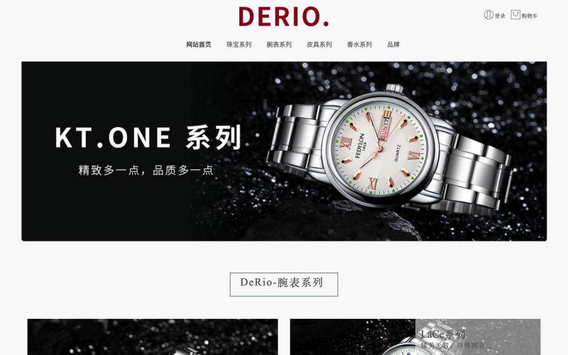 奢侈品商城网站模板,奢侈品商城网页模板,奢侈品商城响应式网站模板
