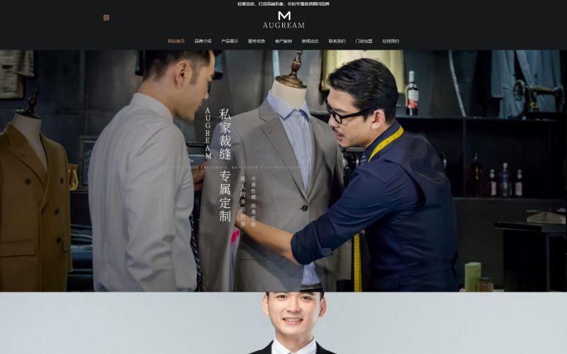 服装设计公司网站模板,服装设计公司网页模板,服装设计公司响应式网站模板