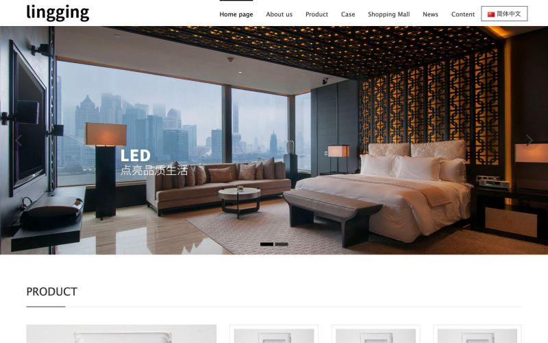 led外贸公司网站模板,led外贸公司网页模板,led外贸公司响应式网站模板
