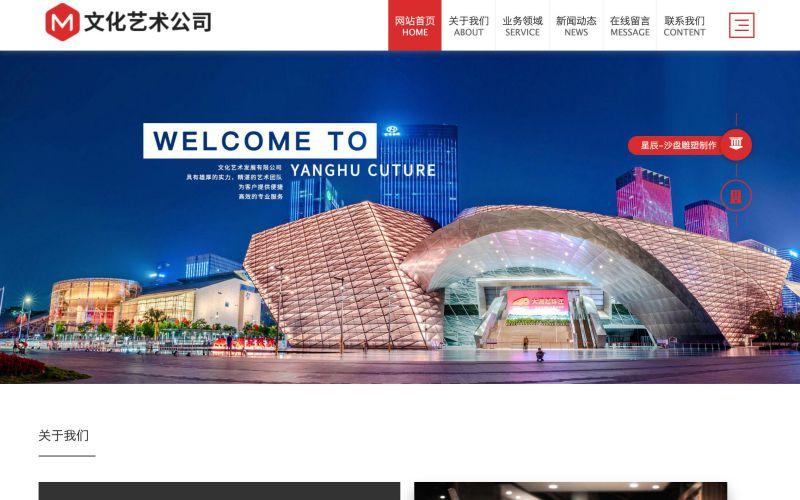 艺术展览策划网站模板,艺术展览策划网页模板,艺术展览策划响应式网站模板