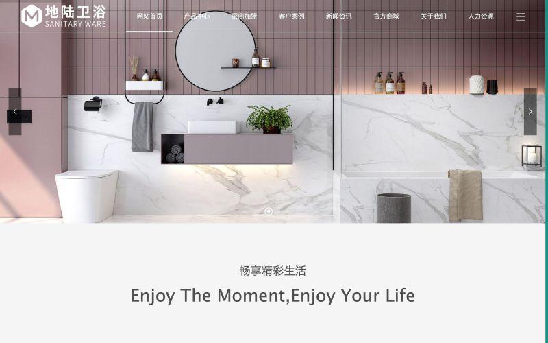 卫浴公司网站模板,卫浴公司网页模板,卫浴公司响应式网站模板
