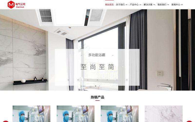 电气产品公司网站模板,电气产品公司网页模板,电气产品公司响应式模板