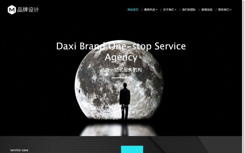 海报设计公司网站模板,海报设计公司网页模板,海报设计公司响应式模板