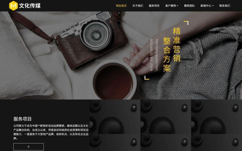 品牌形象设计公司网站模板,品牌形象设计公司网页模板,品牌形象设计公司响应式模板