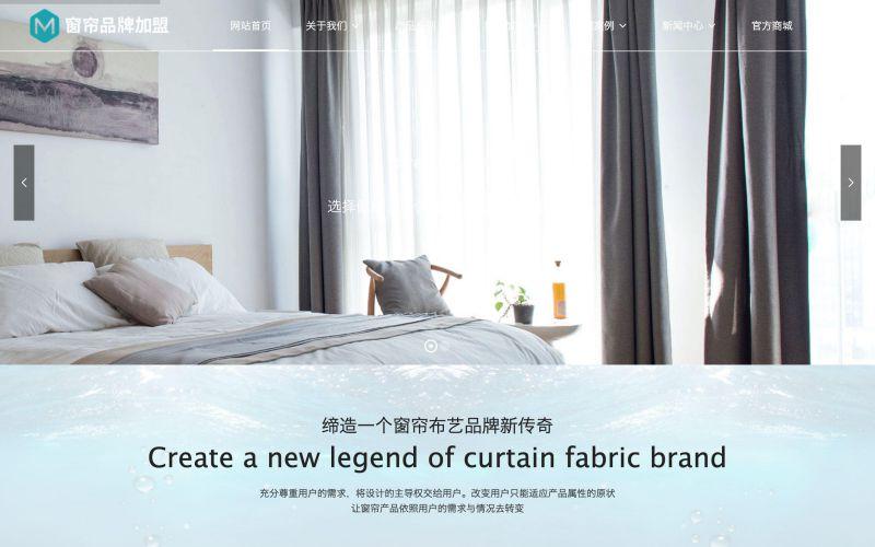 窗帘定制公司网站模板,窗帘定制公司网页模板,窗帘定制公司响应式网站模板