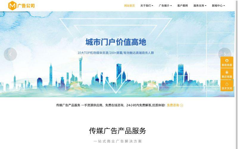 广告设计公司网站模板,广告设计公司网页模板,广告设计公司响应式网站模板