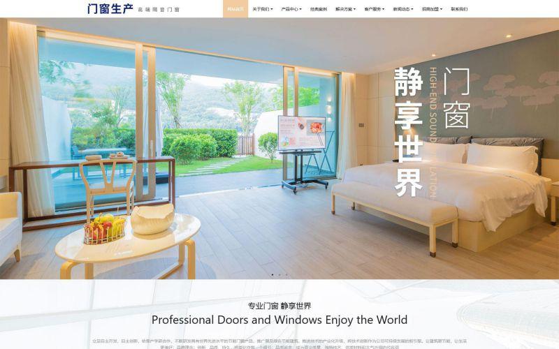 门窗生产公司网站模板,门窗生产公司网页模板,门窗生产公司响应式网站模板