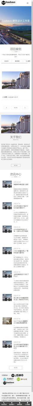 商业设计公司网站模板,商业设计公司网页模板,商业设计响应式模板