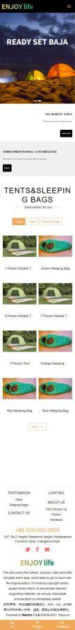 帐篷户外用品公司网站模板,帐篷户外用品公司网页模板,帐篷户外用品公司响应式网站模板