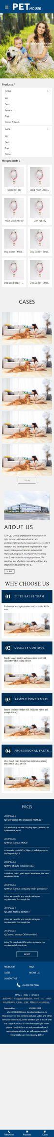 宠物外贸公司网站模板,宠物外贸公司网页模板,宠物外贸公司响应式网站模板