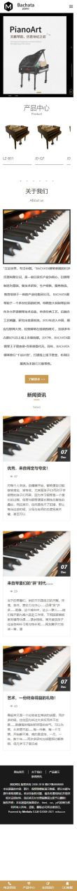 钢琴乐器厂家网站模板,钢琴乐器厂家网页模板,钢琴乐器厂家响应式模板