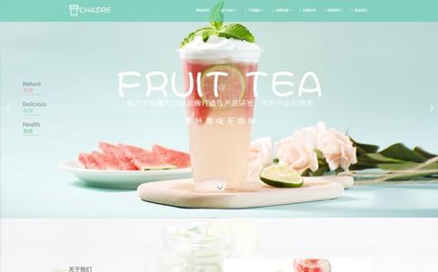 奶茶加盟公司响应式网站模板