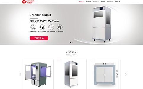 3D打印机公司响应式网站模板