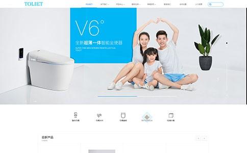 卫浴公司响应式网站模板