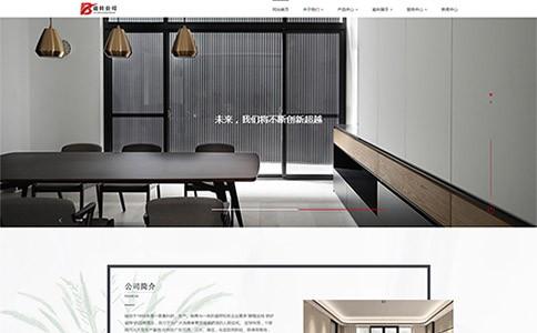 瓷砖公司响应式网站模板